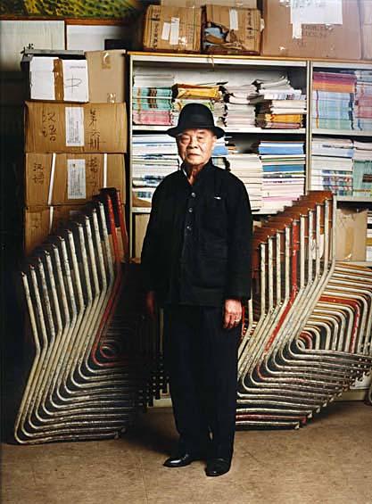 China town Amsterdam Kee sok/Stadsarchief Amsterdam, Fa Yin Chinese Vereniging in Nederland