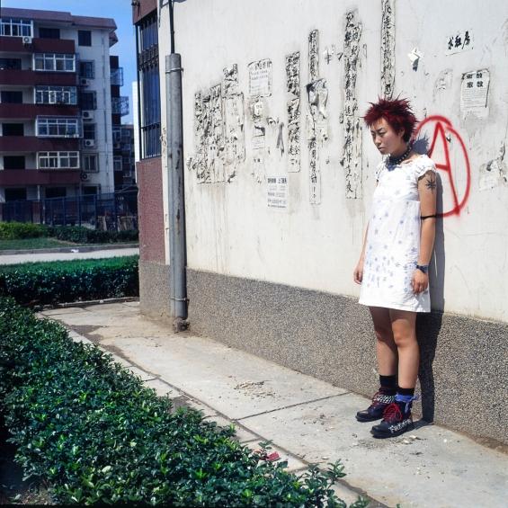 Beijing Punks Hang on the box singer Wang Yue